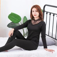 Men's Thermal Underwear Autumn And Winter Warm Inside Build Bottom Shirt Lace Slim Body Cold Long Clothes Johns Suit
