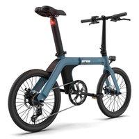 Fiido D11 электрический горный велосипед пробег 100 км 11,6А 250 Вт 7-скоростные складные электрические мопедные велосипеды велосипеда только 12,9 кг