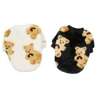 Dog Apparel Winter Clothes Fleece Coats Pet Clothing For Dogs Costume Pets Jacket Chihuahua Small Medium