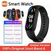 Designer watch Brand Watches Luxury Watch art Men Women Smart Fitness Sport Bracelet For Apple Huawei Xiaomi Mi Smartband