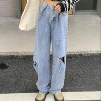 Women's Jeans Shnsophi Light Blue Ripped Women Double Button High Waist Wide Leg Straight Tube Loose Boyfriend Denim Pants