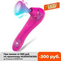 Hiwup Sex Sucking Toys Giocattoli Vibratore Potente clitoride Sucker Pompino Tongue Stimolatore Nipple VAGINA Pompa figa per le donne Adulti 18 K822