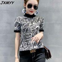 T-shirt Femme 2021 Pull de printemps et d'été Jacquard Pull Jacquard coréen demi-cou à manches courtes à manches courtes à manches courtes JXMYY