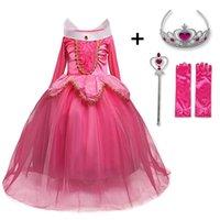 멋진 뷰티 프린세스 드레스 파티 의상 긴 소매 4 레이어 코스프레 긴 드레스 할로윈 생일 선물 201202