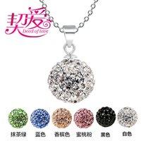S925 Sier Shambhala قلادة المرأة الكريستال الكرة كامل الماس اللون بسيط الأزياء الترقوة قلادة المجوهرات