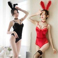토끼 소녀 섹시한 애니메이션 코스프레 의상 2 색 토끼 Bodysuit 여자를위한 토끼 bodysuit 에로틱 한 옷을 입고 여자 친구 X0626에 대한 달콤한 선물