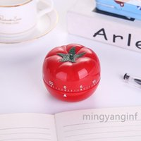 Novelty Tomato Kitchen Timer Mechanical Rotating Alarm 60 minutes count down for Cooking, Baking (big tomato) cc 0280