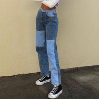 Kadınlar için Kot Moda Patchwork Baggy Pantolon Streetwear Kargo Yüksek Belli Denim Düz Pantolon Kadın Capris