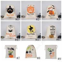 Halloween Candy Sac Cade-cadeau Sac de cadeau Traitement ou tour de citrouille Sacs imprimés en toile imprimée Hallowmas Festival de fête de Noël Drawstring Sac DHZ64