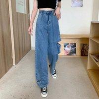S-XL Summer Style coréen Femmes Pantalon de denim long Taille High Taille Jeu large de jambe pour Womens (78391) C13L #