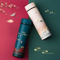 Intelligent Thermos Coffee Bottle Chinese Classical Style LED Touch Display Stainless Steel Thermal Cup Tea Mug Water Bottles Y0910