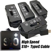 OEM 유형 C 삼성 갤럭시 S8 S9 S10 Plus S10E Fast Charger Typec USB C와 소매 상자