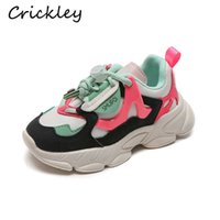 New Geometric Boys Girls Sneakers Patchwork PU Slip On Sports Shoes For Kids Anti Slip Breathable Children Running Shoes H0917