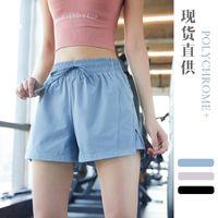 Lulu legging yaz yeni spor şort bayan anti-maruz kalma gevşek yoga pantolon toptan ter emici çabuk kurutma koşu egzersiz şort