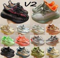 Childrens v2 sneakers respirável zyon meninos meninas malha esportes sapatos israfil nuvem branco yechheil infantil crianças elástico running sapato juventude ao ar livre jogging calçado
