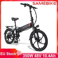 EU 주식 Samebike 20LVXD30 스마트 접이식 전기 자전거 전자 자전거 7 속도 MOPed 사이클링 350W 25-35km / h 20 인치 자전거