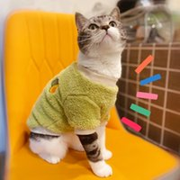 Fruity Coral Fleece Cat Sweater Roupa Abacate Welmelon Grape Trajes