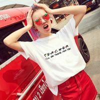 Oversized Teacher Cute Casual Streetwear Women Tops Hip Hop Crewneck Fashion Short Sleeve Summer Clothes