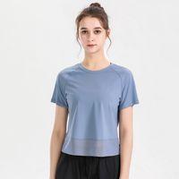 Kadın Tees Üst Yoga Giyim Hızlı Kuruyan Hafif Nefes Profesyonel Fitness Sporları Çalışan T-Mesh Eklenmiş Gömlek
