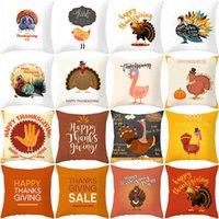 Thanksgiving Turkey Cartoon Stampato divano pillowcase 18x18 pollici cuscino morbido e comodo per uso domestico