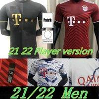 2021 2022 플레이어 버전 Bayern 축구 유니폼 Sane Zirkzee Goretzka Muller Tolisso Lewandowski Upamecano Munich Coman Kimmich 20 21 22 축구 셔츠