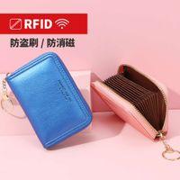 2021 PopularWeichen RFID organ card bag female zipper zero wallet card bag anti magnetic card jacket