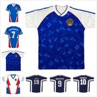 1990 1991 1998 1999 Coupe du Monde de football rétro Yougoslavia N ° 19 Mijatovic N ° 19 Savicevic Vintage Classic 90 91 Shirts de football Thaï Qualité S-2XL