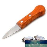 الملحقات 1 قطعة المطبخ الفولاذ المقاوم للصدأ المحار shucker الخشب مقبض عدم الانزلاق فتاحة سكاكين الأسلاك