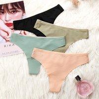 Women's Panties 4pcs For Women Tangas Summer Underwear Lingerie Lady Female Thongs Ice Slik Sport Seamless