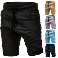 Mens Feste Farbe Lose Shorts Mode Trend Fitness Training Sport Active Teenager Bekleidung Sommer Schnelltrocknung Lässige Strand Kurze Hose