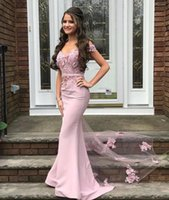 Off Shoulder Blush Lace Mermaid Evening Dresses with Appliques Sweep Train Satin Plus Size Prom Formal Special Occasion Gowns