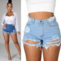 Women's Jeans Sexy Denim Shorts Style Frayed Hole Stretch