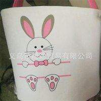Osterei Lagerkorb Leinwand Hase Ohr Eimer Kreative Ostern Geschenk Tasche mit Kaninchen Schwanzdekoration 8 Arten 492 R2