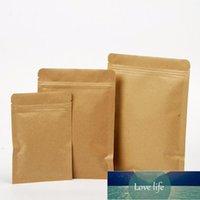50 шт. Kraft Paper Zip Блокировка Сумки сумки, Kraft Foil Zip Блокировка Сумки, Крафт Алюминиевая фольга Сумки для чайной упаковки