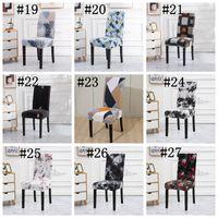سبانديكس كرسي يغطي الأغلفة المنزلية حالة مقعد حالة مطاطا الأغلال الكراسي ديكور الأزهار 40 تصميم zze5276