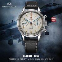 Seagull Men's Watch Meeuw 1963 طبعة محدودة طبعة حقيقية الأصل سلاح الجو الجوية الكرونوغراف الطيار على مدار الساعة الميكانيكية