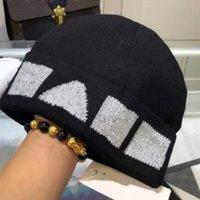 2021 Fashion High Quality Beanie Unisex stickad hatt Klassisk sportskalle Kepsar Ladies Casual Outdoor Varm för Människans