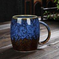 Mugs Creative Mug Large Capacity Simple Ceramic Cup Couple Japanese-Style Coffee Kiln Baked Drinking 460ML Tumbler