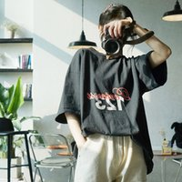 Hight Street Fashion Ins Same Rrr-123 Letter Peace Dove Print High Street Vtg Short Sleeve Female Couple T-shirt Men