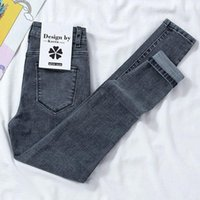 Women's Jeans Stretch High-waist Are Thin And Tall Slim Feet Spring Autumn Tight Pants Women Trendy