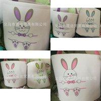 الفصح بيضة التخزين سلة قماش الأرنب الأذن دلو الإبداعية هدية عيد الفصح حقيبة مع الذيل الأرنب الديكور 8 أنماط 492 r2