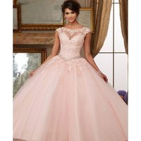 Party Dresses Pink Prom 2021 Elegant Off The Shoulder Lace Embroidery Vestidos De 15 Anos Quinceanera Gowns Evening Dress