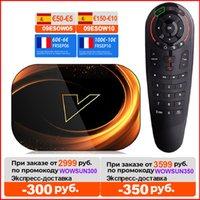VONTAR X3 4GB 128GB 8K TV BOX Android 9.0 Amlogic S905X3 Dual Wifi 1080P 4K Youtube TVBOX Set Top Box 64GB 32GB Media player