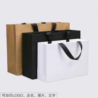 Storage Bags Gift Bag Custom Clothing Handbag Spot Thread Rope Packaging Ribbon Paper For Business