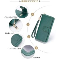 Purse Japanese Multifunctional Two Fold Long Wallet Women's Fashion Multi Card Mobile Phone Bag Leather Lychee Zipper