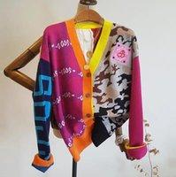 2021 Nueva Moda Suéter de manga larga Casual Cardigan Otoño Cuello en V Patchwork Punto Suéter Moda Manchas de Moda Punto de impresión