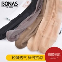 Bonus pantyhose spring and summer super thin stockings female flesh sexy invisible anti hook silk underpants