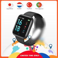 GRATUIT T80 Smart Watch Large Screen Afficher la batterie Multiple Sports Bluetooth Bracelet T80S Bracelet
