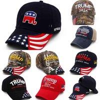 President Donald Trump 2024 Ball Hat Baseball Caps Designers Summer Hats Women Mens Snapback Sports Jogging Outdoor Beach OWE9881