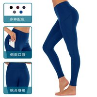 High Waist Compression Tights Sports Pants Push Up Running Women Gym Yoga Stretchy Fitness Leggings Seamless Tummy Control Outfits
